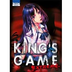 KING'S GAME EXTREME T03 -...