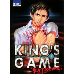 KING'S GAME EXTREME T04 -...