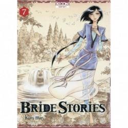 SEINEN/BRIDE STORIES -...