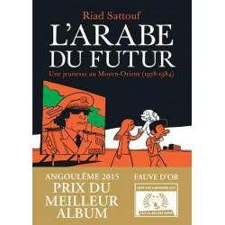 L'ARABE DU FUTUR - VOLUME 1 -