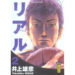 REAL - TOME 2