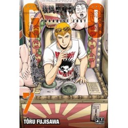 GTO PARADISE LOST T07