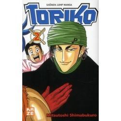 TORIKO T02