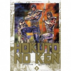 HOKUTO NO KEN ULTIMATE T02