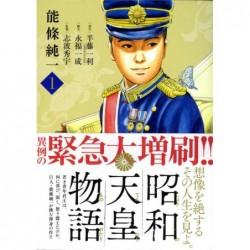 EMPEREUR DU JAPON T01 -...