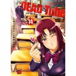 DEAD TUBE T14