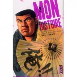 MON HISTOIRE - TOME 2