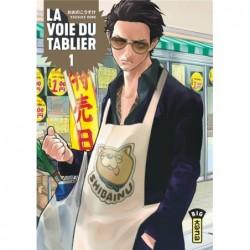 LA VOIE DU TABLIER - TOME 1