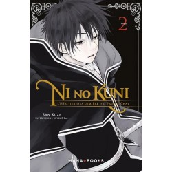 NI NO KUNI - TOME 2 - VOL02