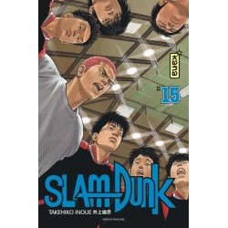SLAM DUNK STAR EDITION -...