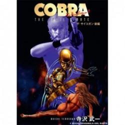 COBRA - THE PSYCHOGUN T02