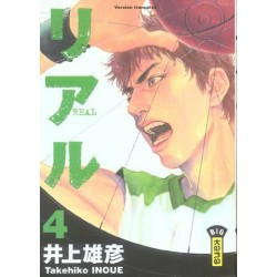 REAL - TOME 4