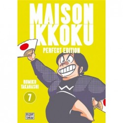 MAISON IKKOKU - PERFECT...