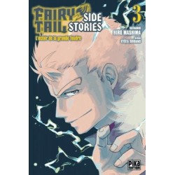 FAIRY TAIL - SIDE STORIES...