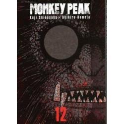 MONKEY PEAK T12 - VOL12