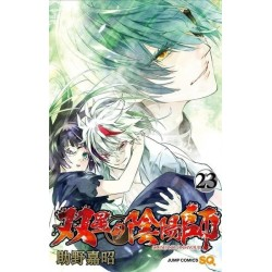 TWIN STAR EXORCISTS T23