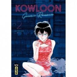 KOWLOON GENERIC ROMANCE -...