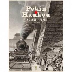 PEKIN-HANKOU