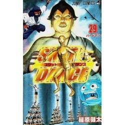 SKET DANCE T29